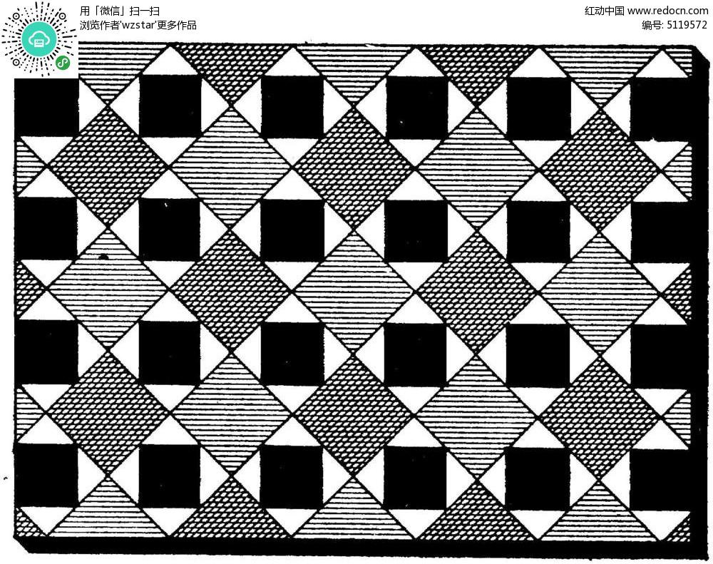 黑白灰方格花纹 几何方框组合花纹