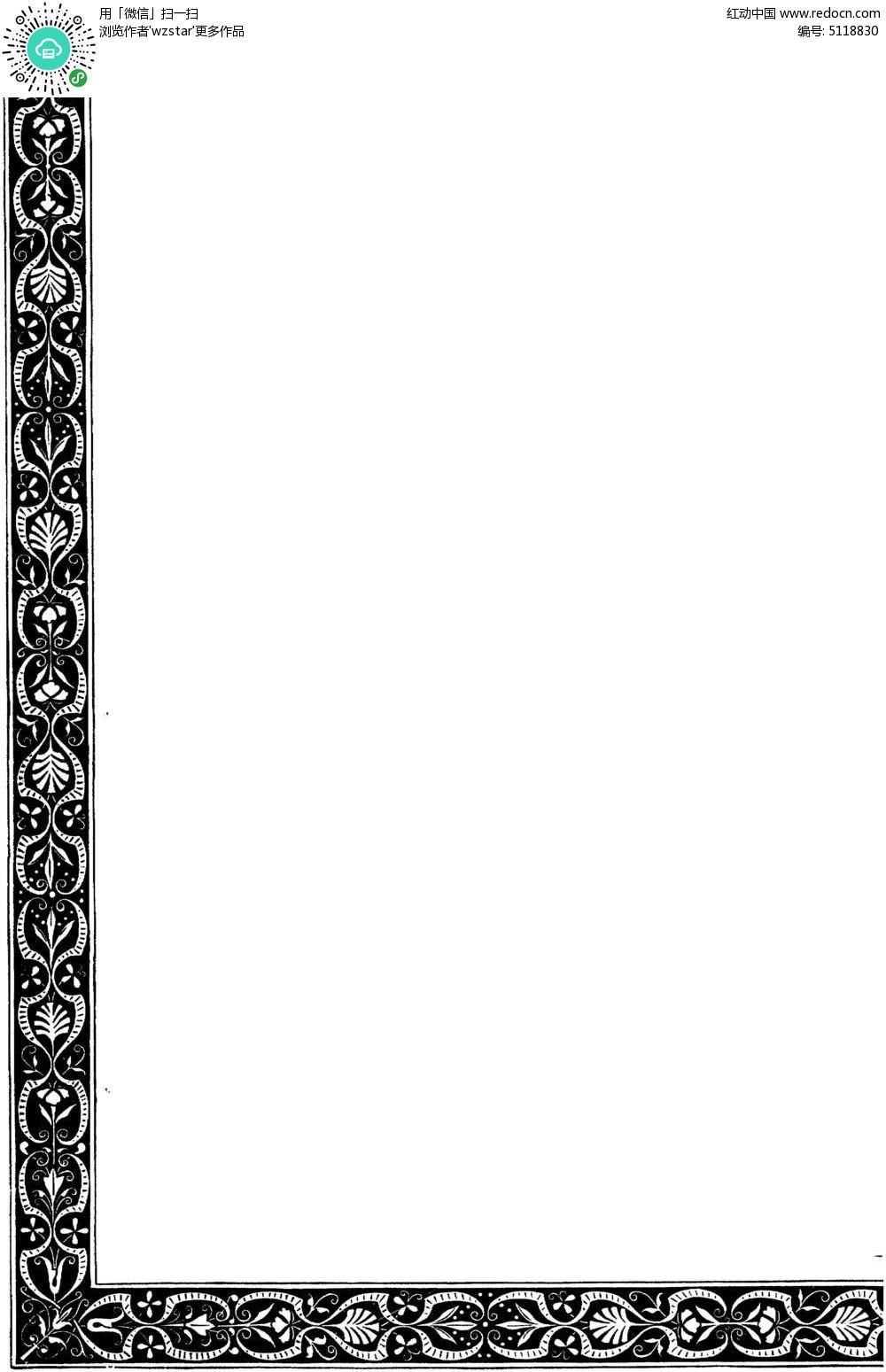 花卉直角花纹图片