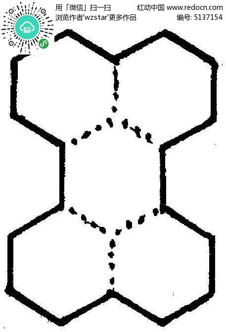 六边形组合拼接花纹