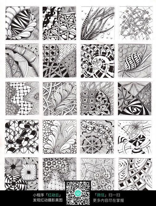 图案 花纹 图形 抽象 独特 手绘 黑白 构成 美丽 各种