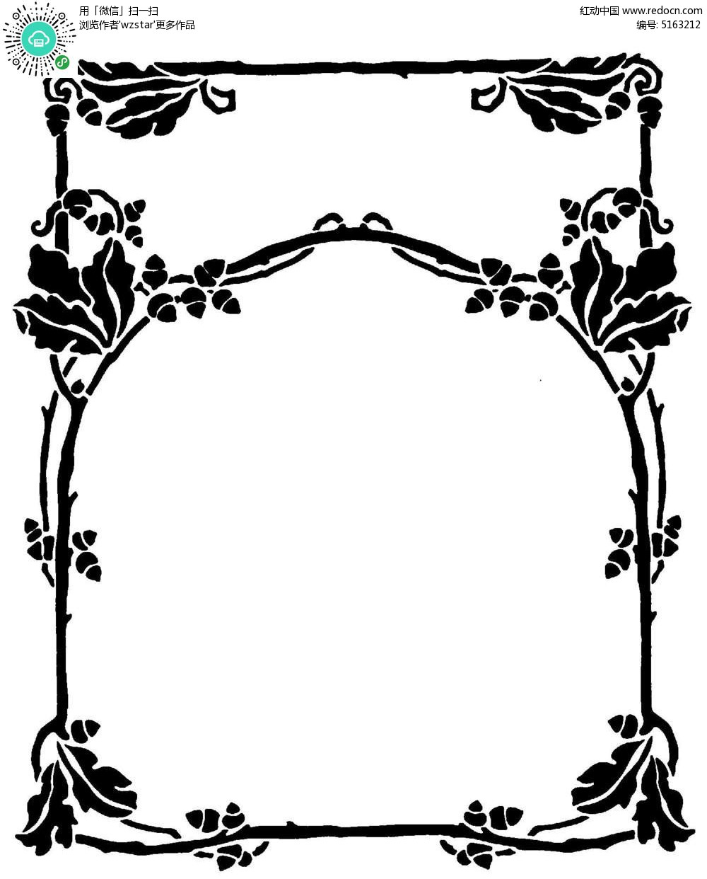 欧式矢量花边边框素材