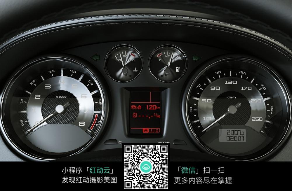 汽车仪表盘上的按钮