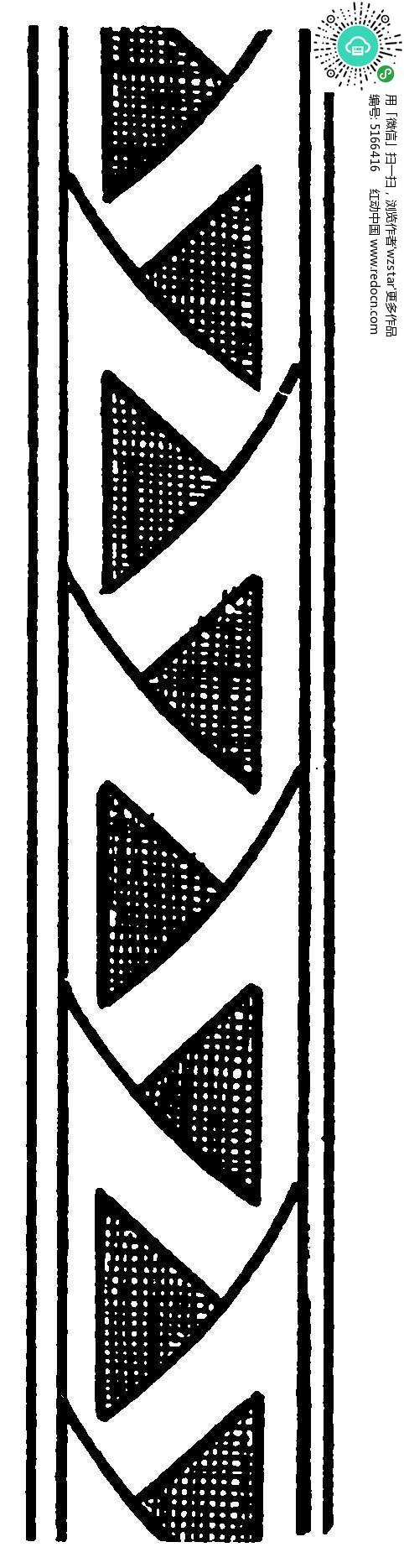 怎样绘制桁架