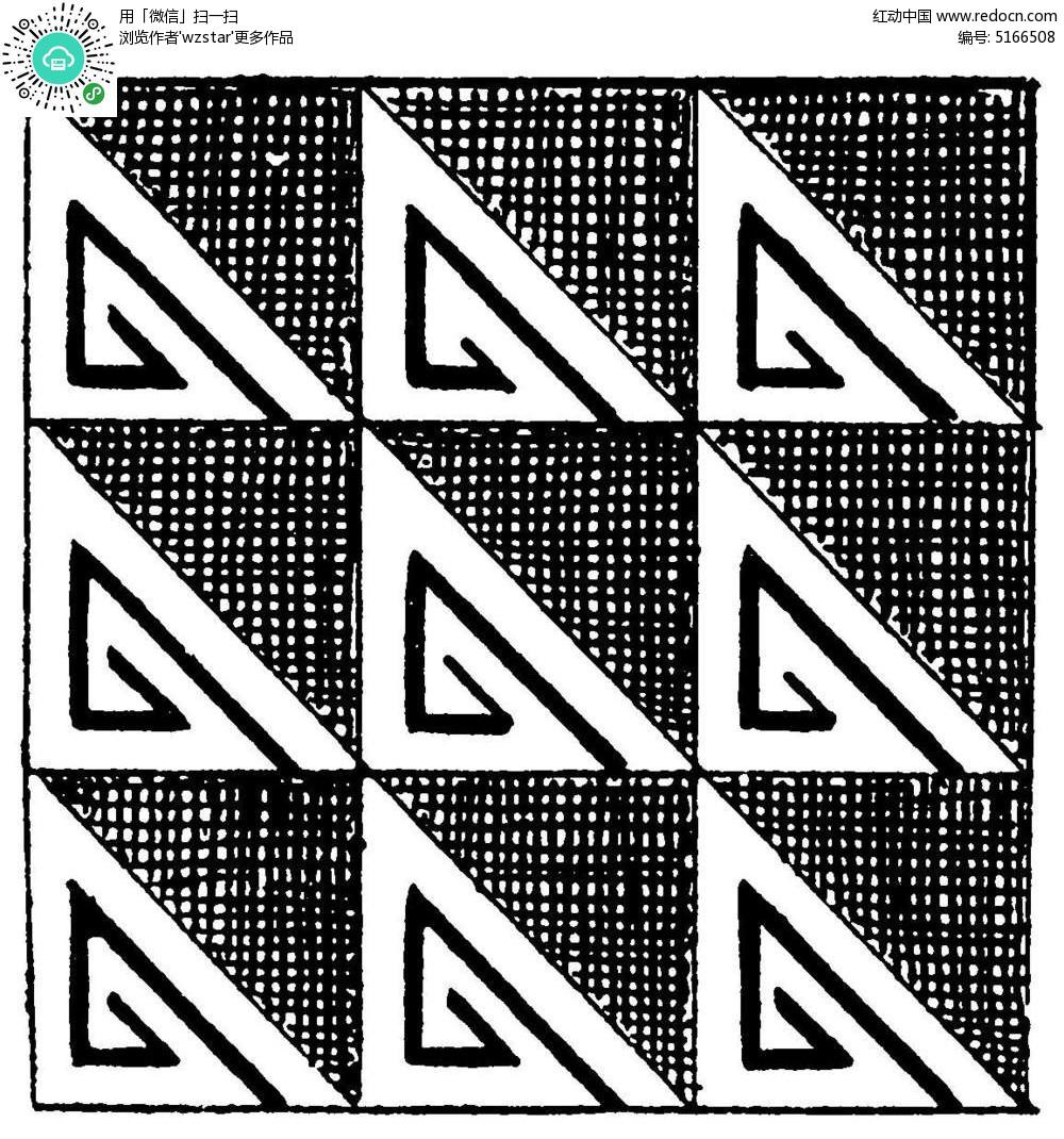 三角形图案花纹设计图片
