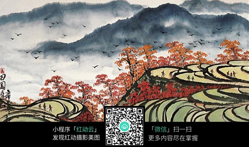 山水风景中国田园画图片