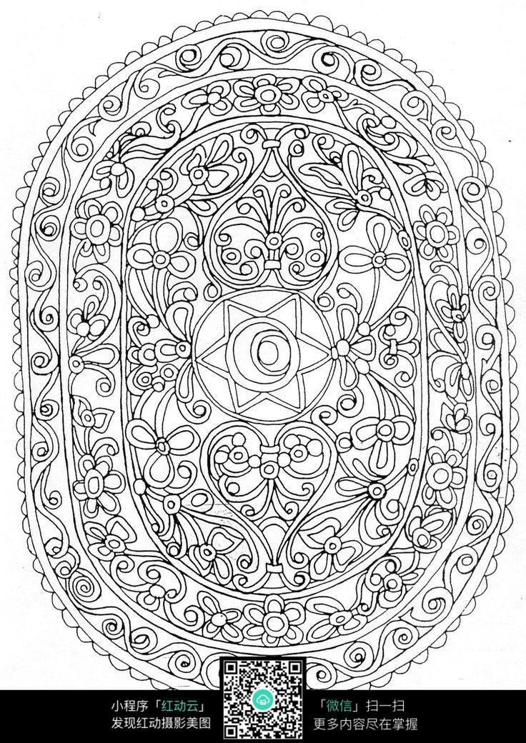 椭圆形手绘插画设计