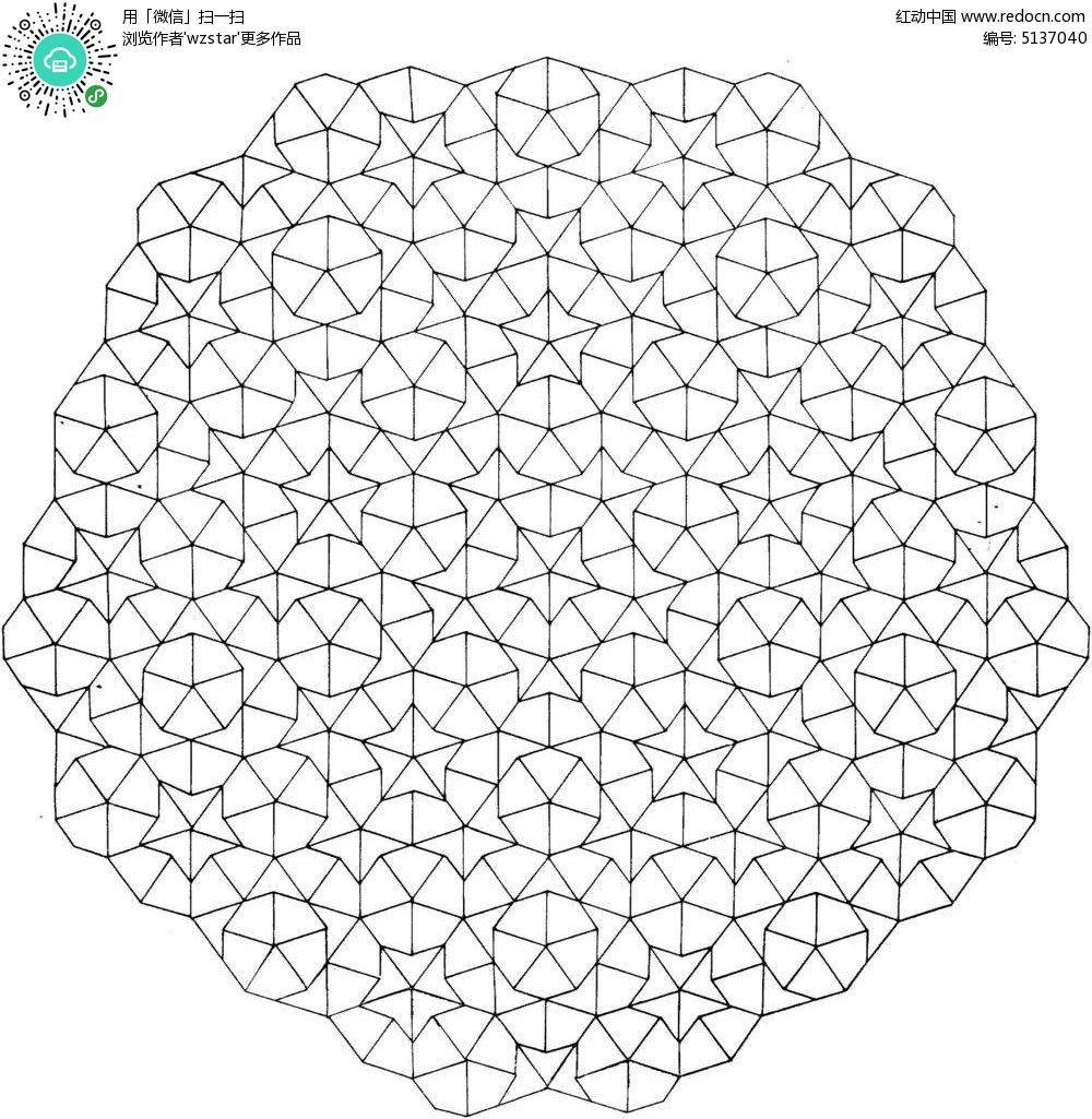 五角金子塔图形