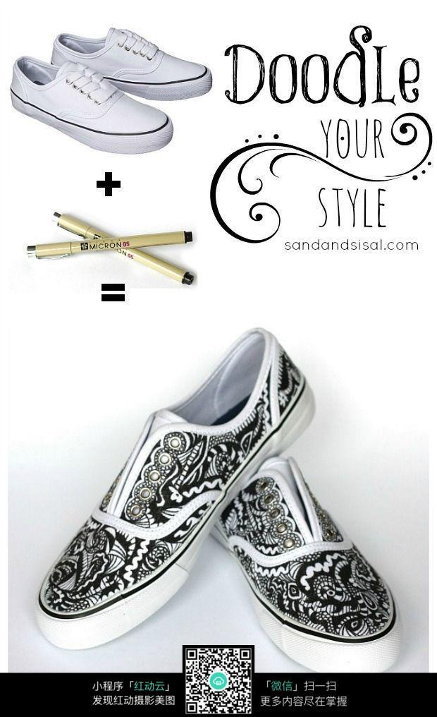 鞋子上的手绘图案图片