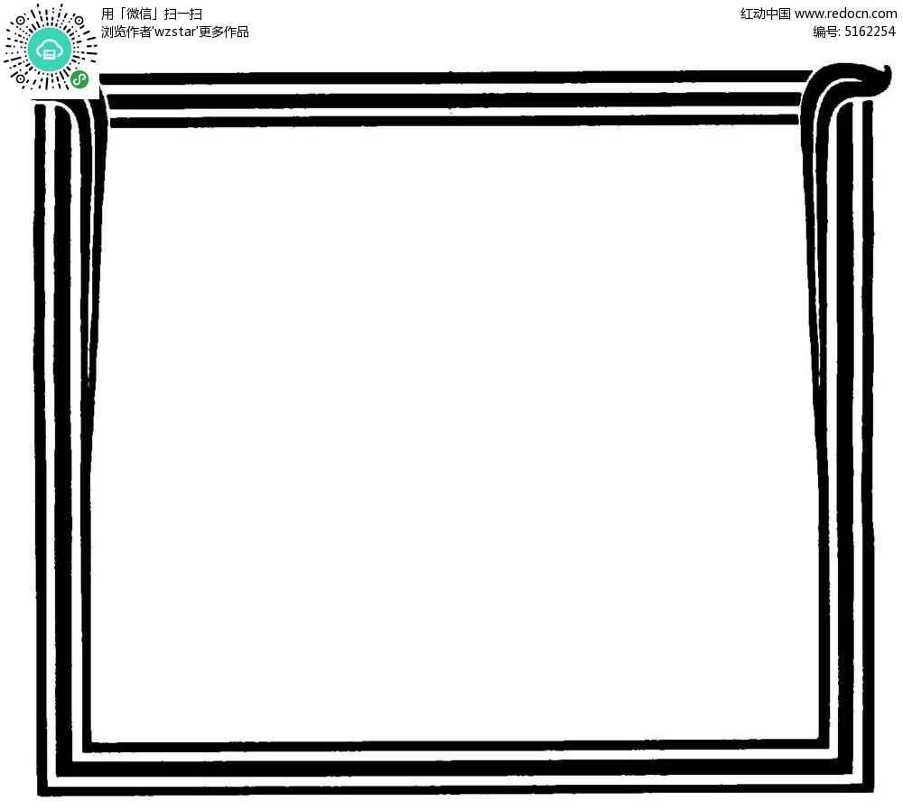 正方形边框