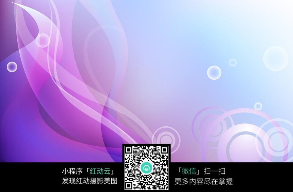 紫色浪漫图形背景