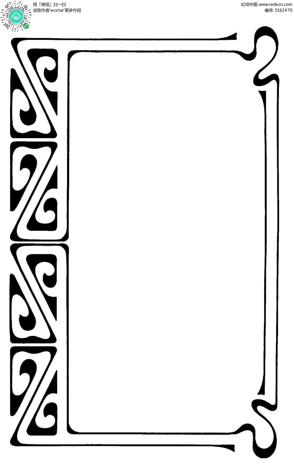 ppt 背景 背景图片 边框 模板 设计 相框 1000_1567 竖版 竖屏