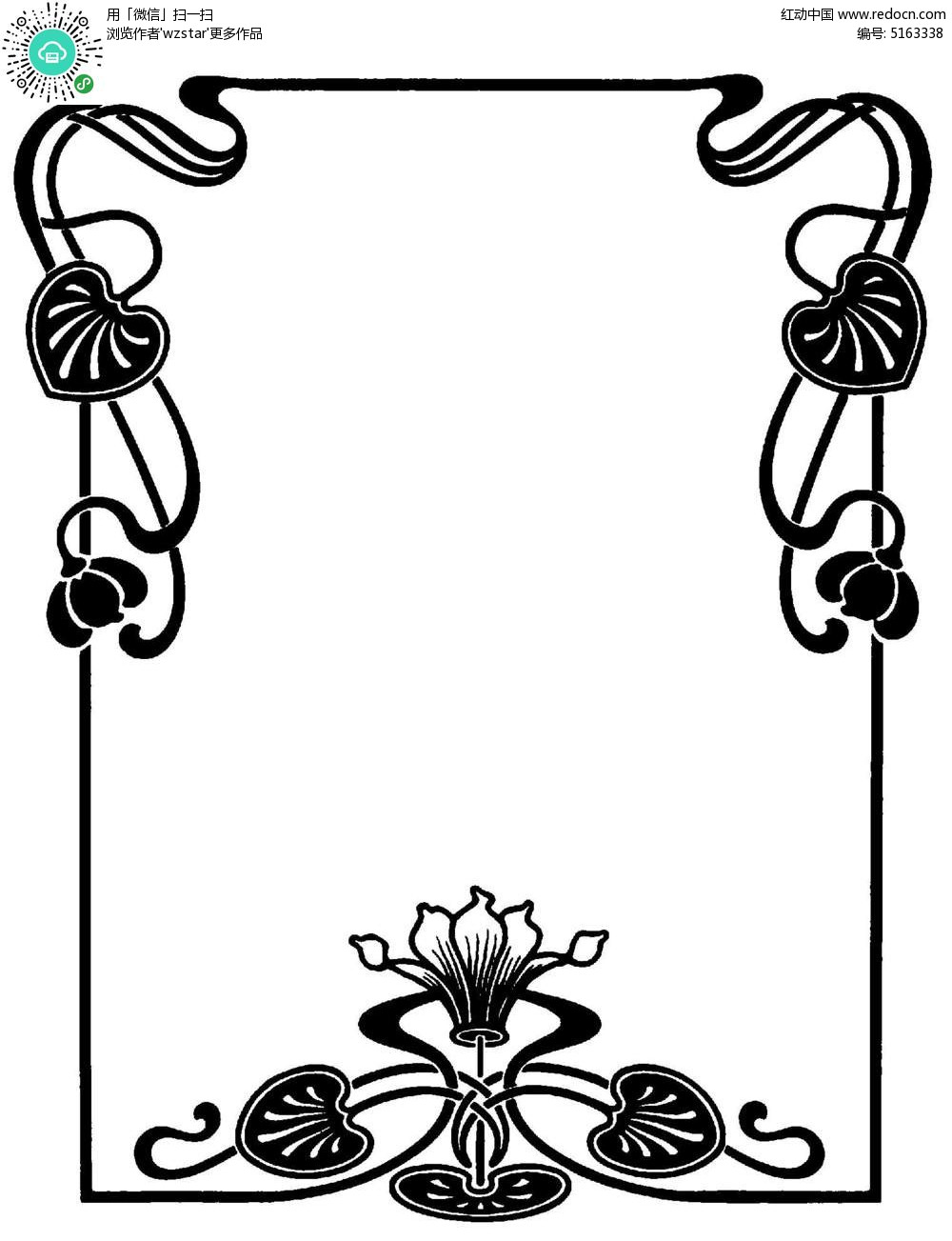 爱心花瓣花纹边框图片