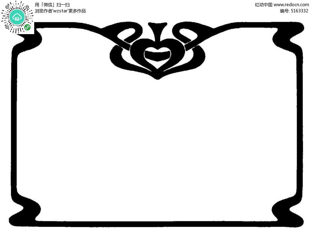 爱心线条对称边框EPS素材免费下载 编号5163332 红动网