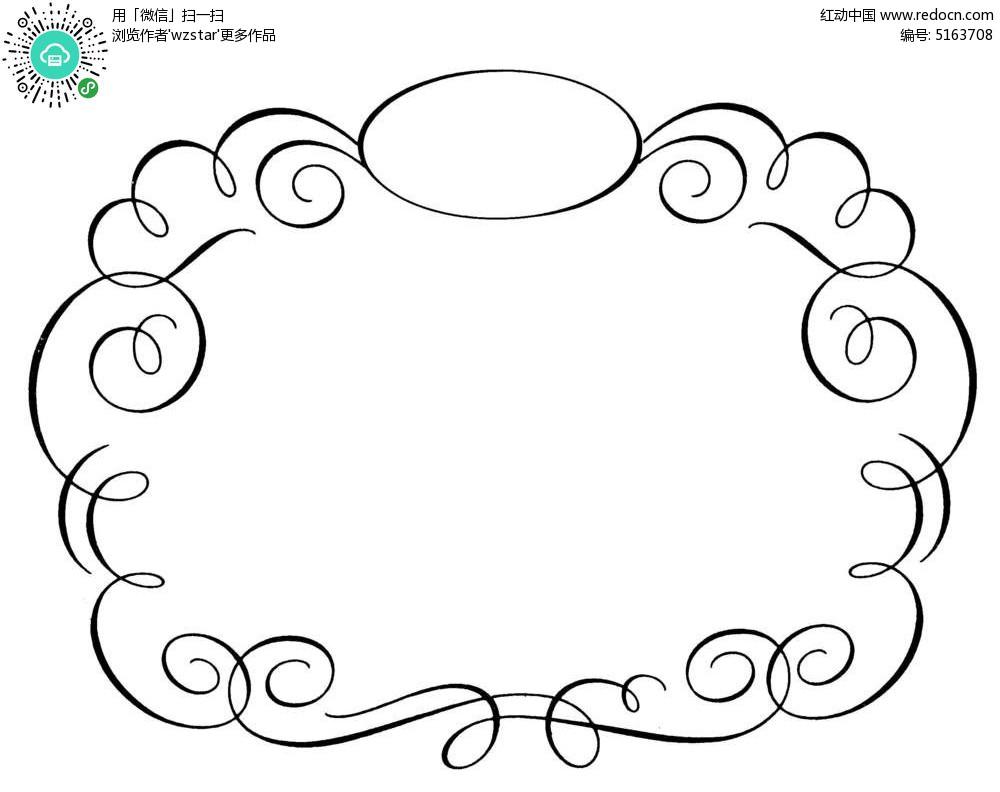 边框精美EPS素材免费下载 编号5163708 红动网图片