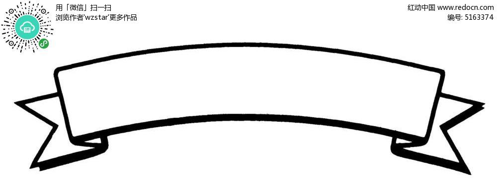 免费素材 矢量素材 花纹边框 花纹花边 标题花纹
