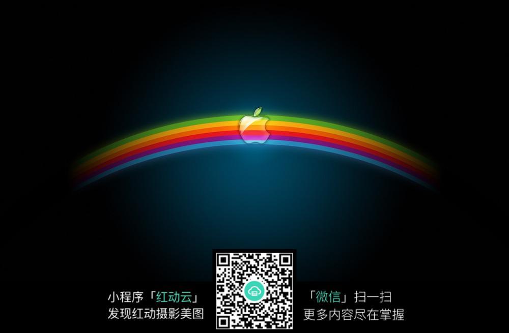 彩虹苹果半透明标志背景