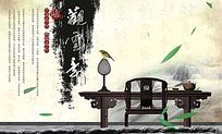 茶叶广告素材