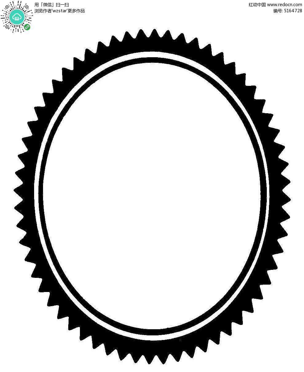 免费素材 矢量素材 花纹边框 花纹花边 齿轮椭圆形边框  请您分享: 红