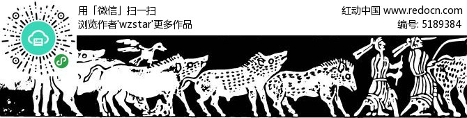创意动物镂空纹理矢量图案ai免费下载_其他装饰素材图片