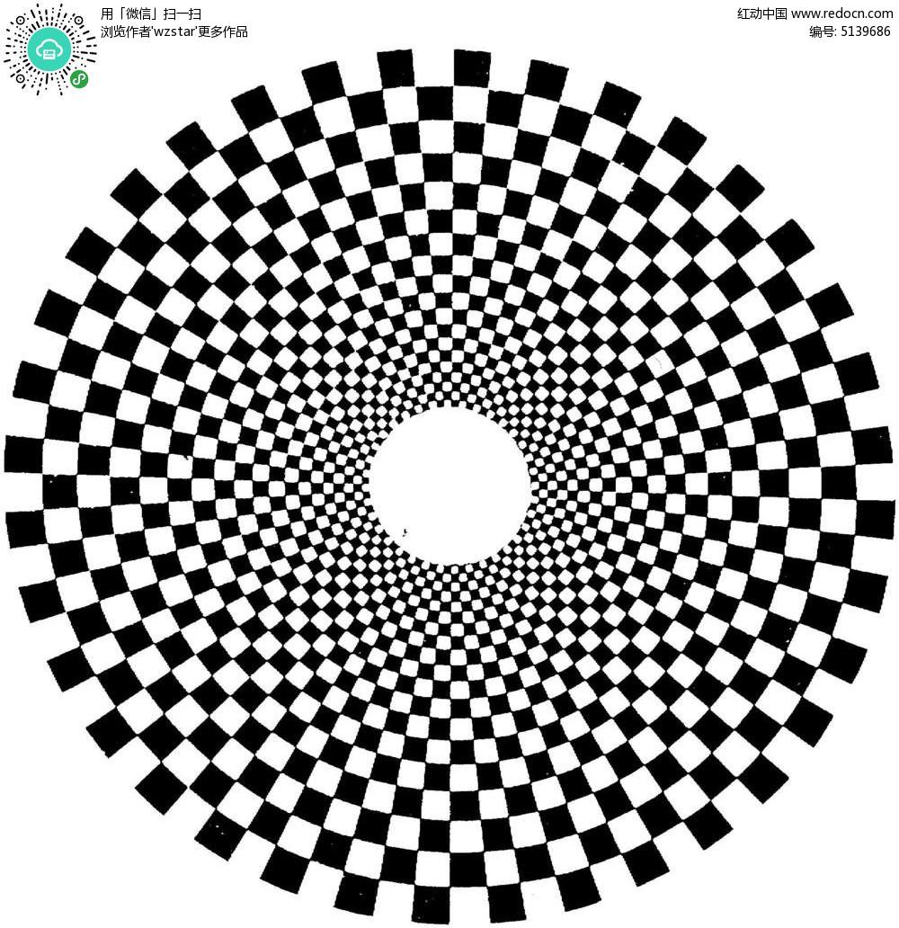 创意黑白格中心放射构成图设计图片