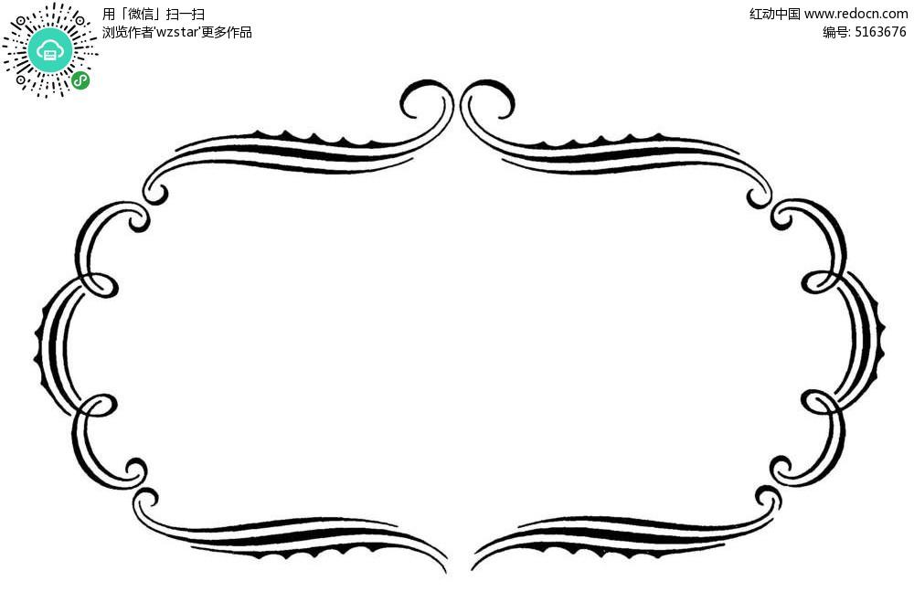 简笔画 设计 矢量 矢量图 手绘 素材 线稿 1000_639