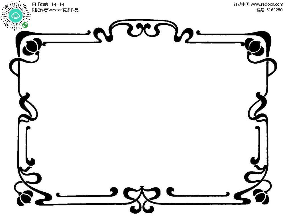 ppt 背景 背景图片 边框 模板 设计 相框 1000_750图片