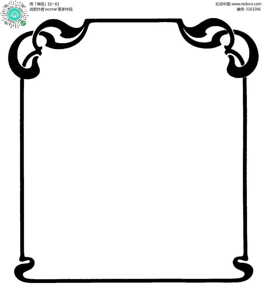 古风花边边框简笔画-个性边框素材