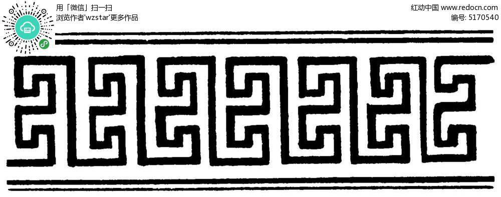 古典 中式 窗格 装饰 花纹图片