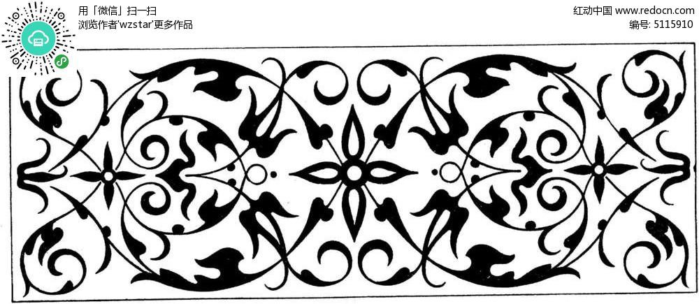 镂空花纹 古典花边花纹图片