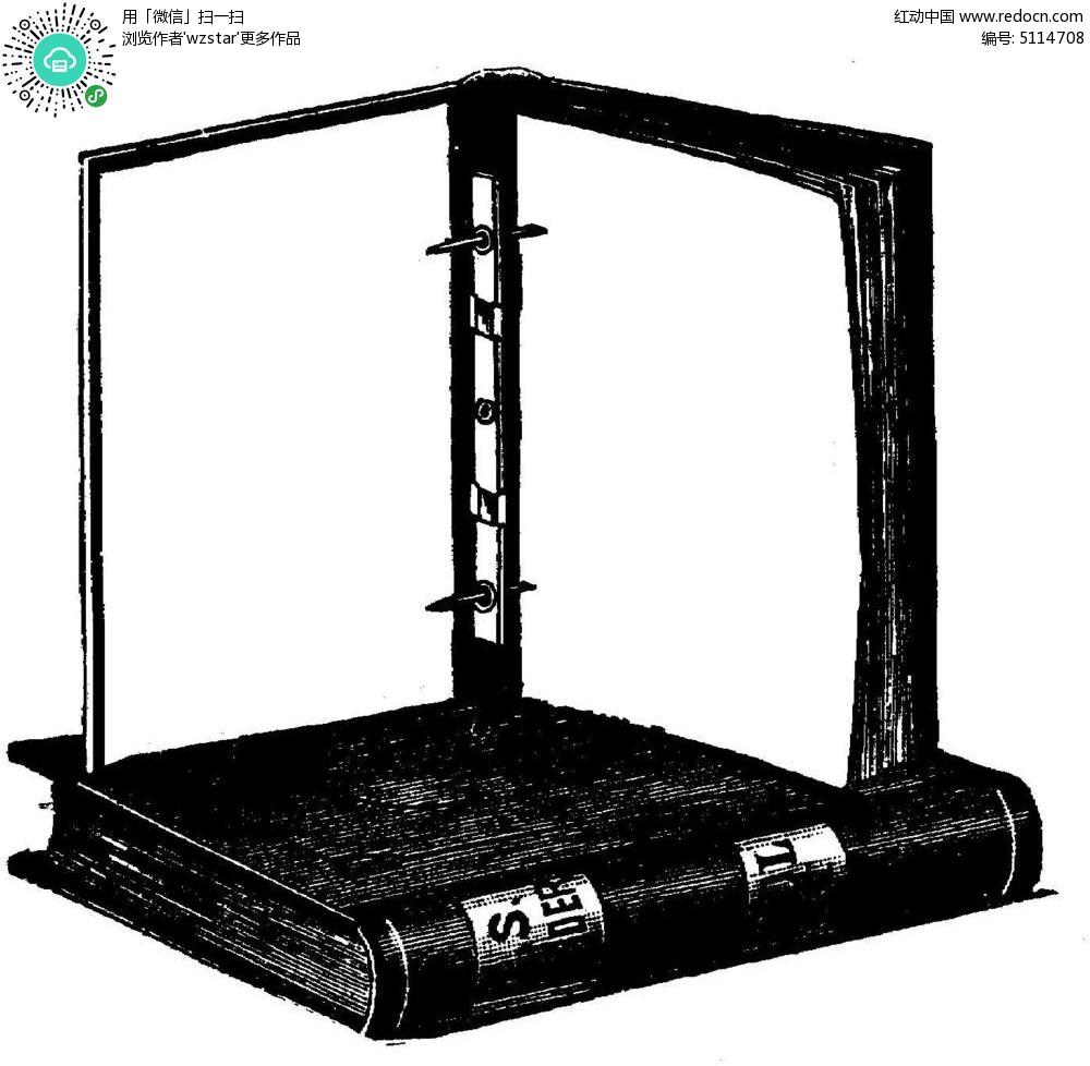 黑白笔记本空白框psd素材
