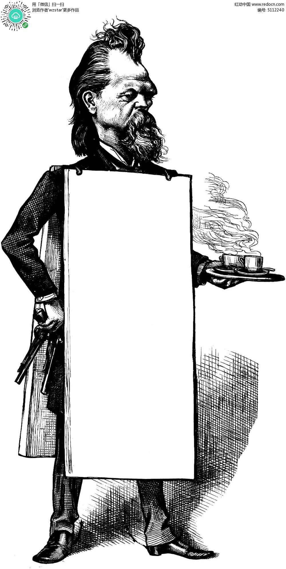 黑白高头发男人空白框psd素材图片