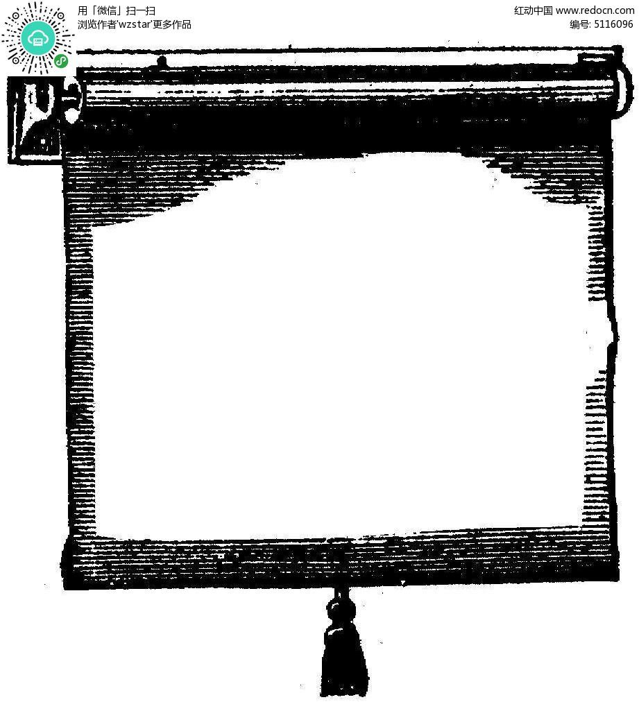 手绘不规则黑白相框
