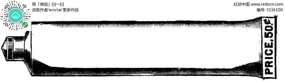 黑白牙膏边框背景素材