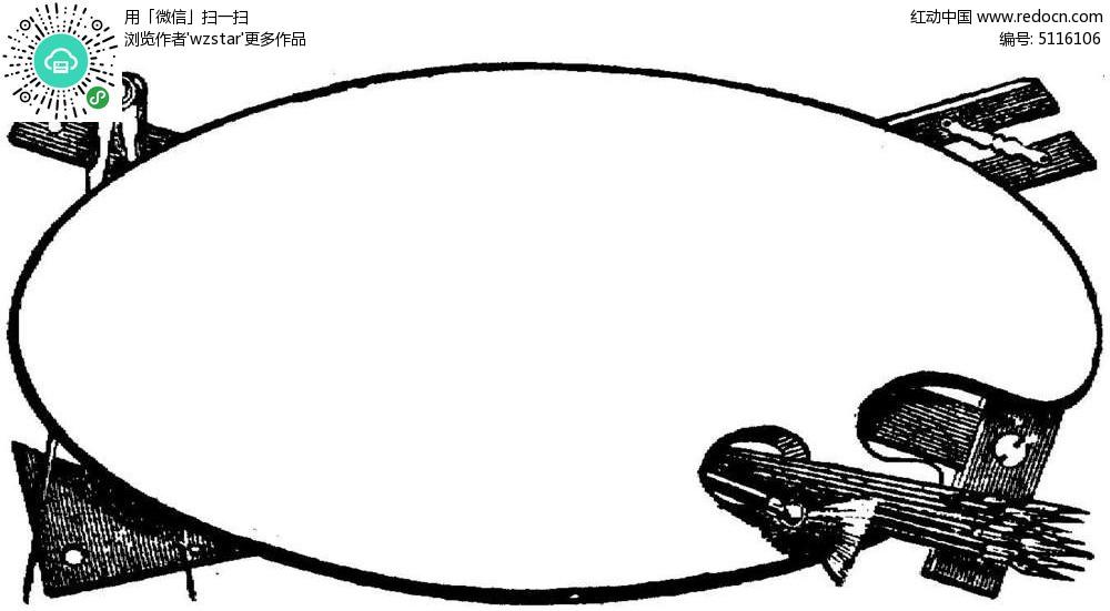 黑白颜料板边框背景素材