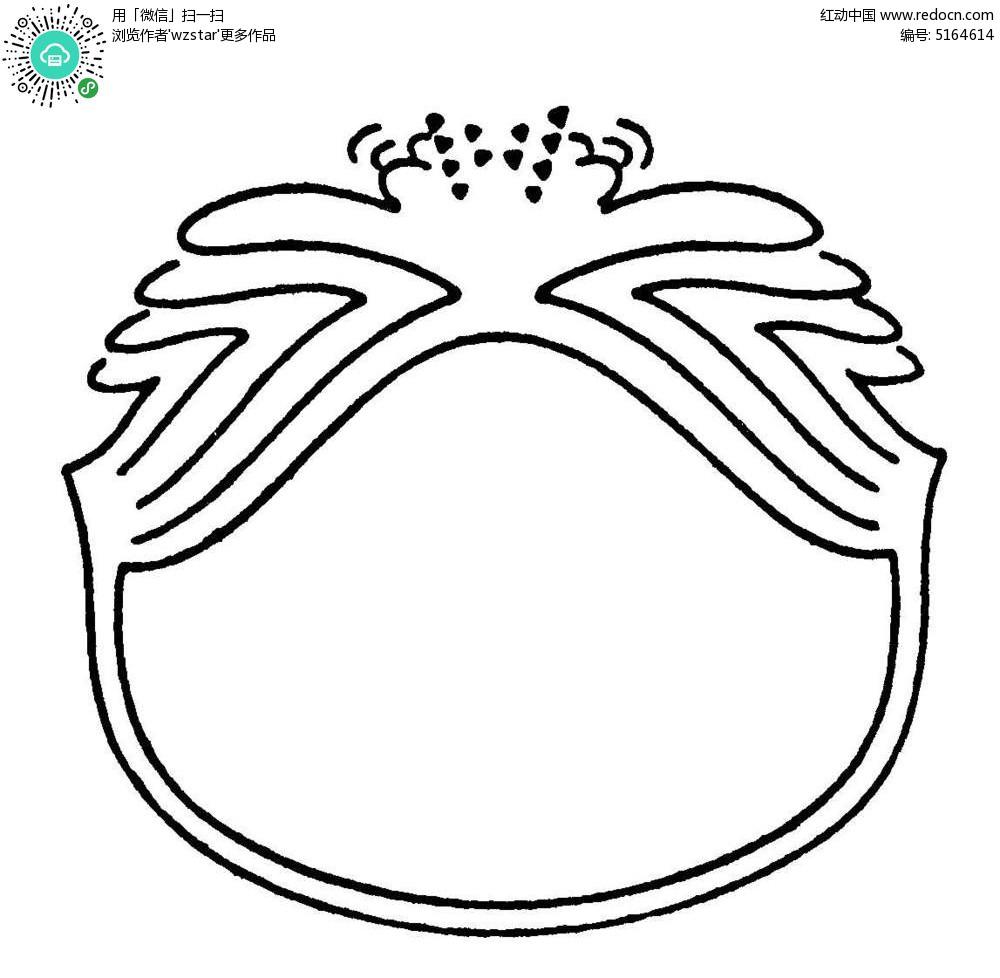 皇冠元素创意边框设计矢量图eps免费下载