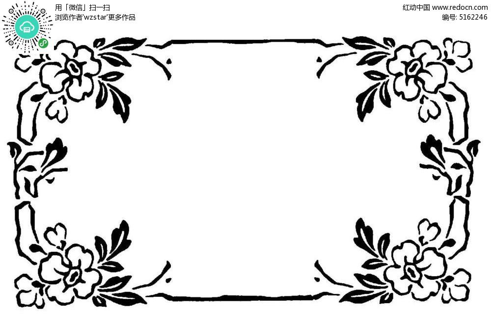 花纹边框图案EPS素材免费下载 编号5162246 红动网