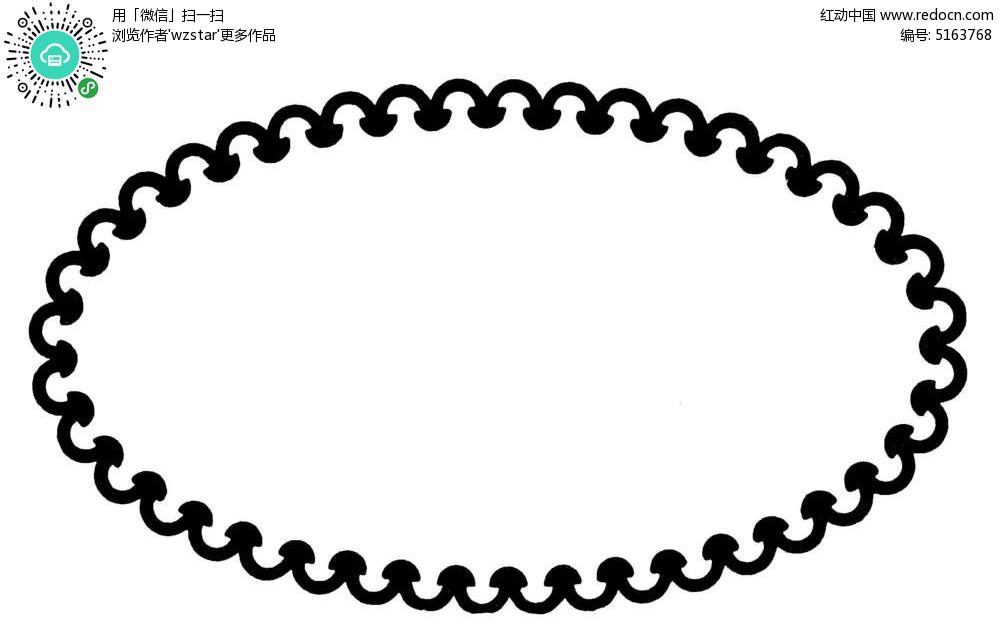 花纹 边框 椭圆形 简单