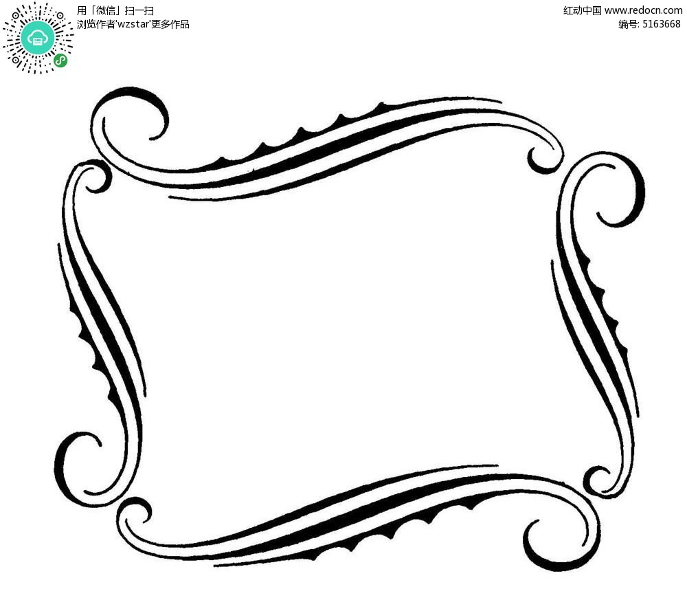简单波浪形状创意花边图案设计