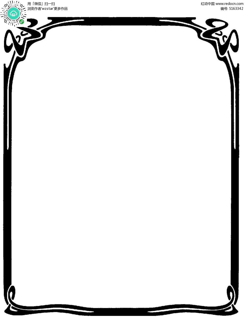 简单设计边框图片