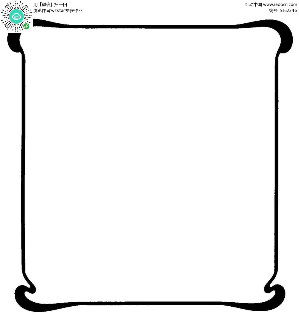 简单图框素材