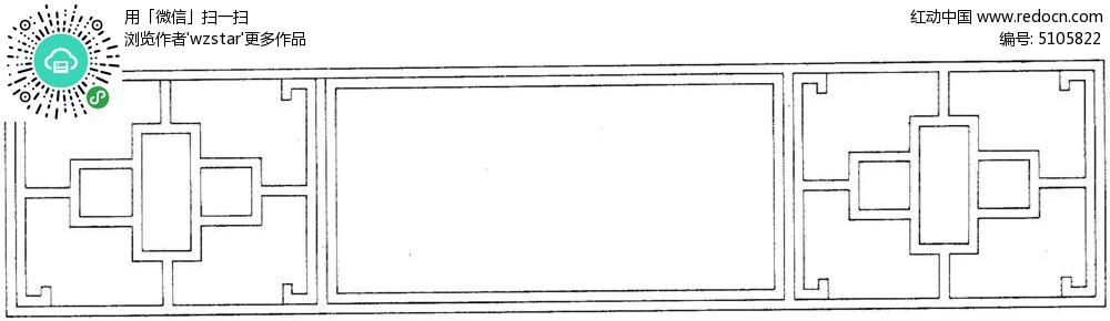 简单中空矩形花格木雕参考图tif免费下载_其他装饰素材