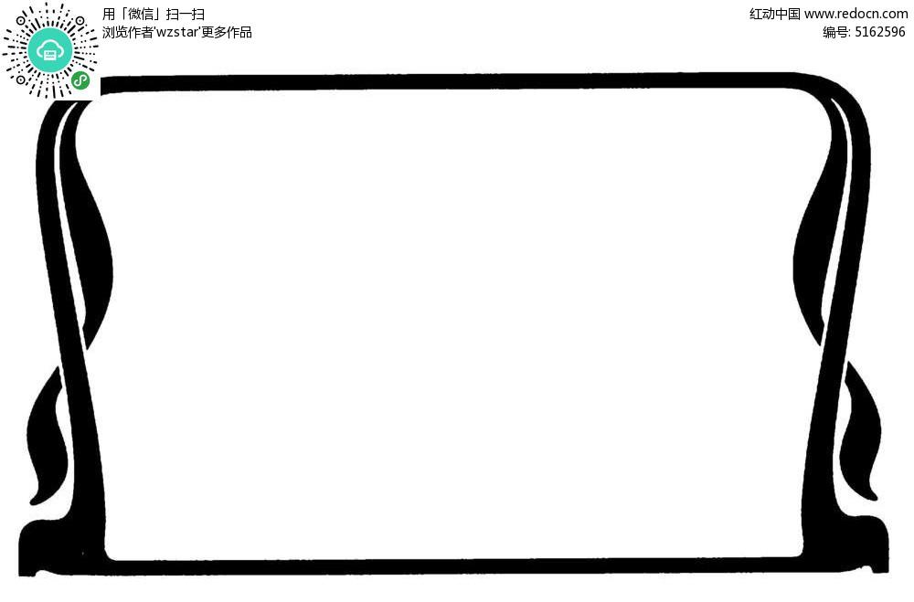 素材描述:红动网提供其他精美素材免费下载,您当前访问素材主题是简易图形横框,编号是5162596,文件格式EPS,您下载的是一个压缩包文件,请解压后再使用看图软件打开,图片像素是2071*1261像素,素材大小 是38.06 KB。