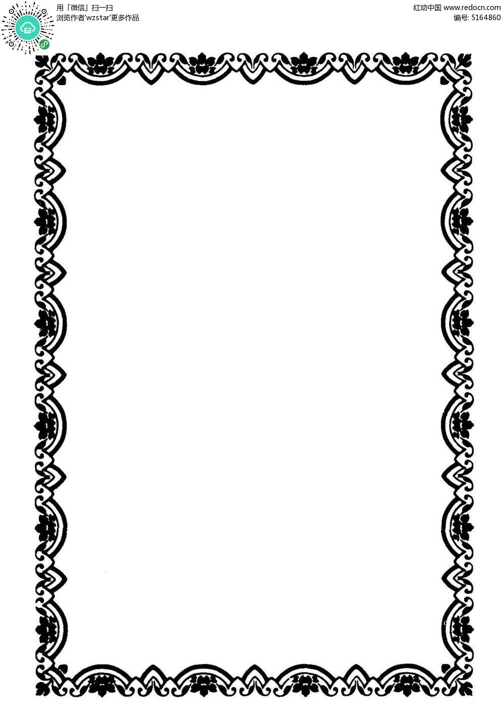 简约线条花纹边框图片