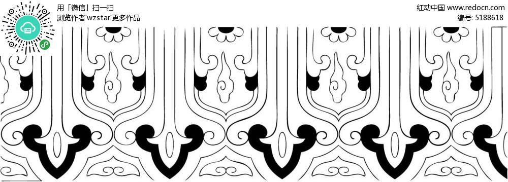 简约中式风格镂空花纹素材