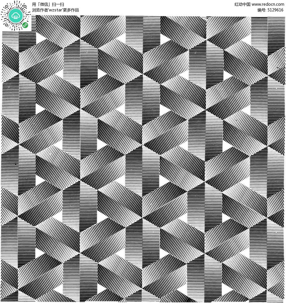 几何黑白阴影叠加拼图图片