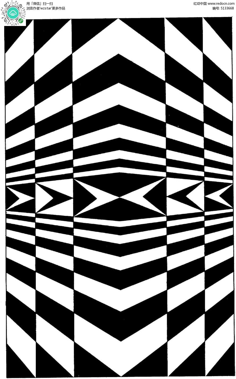 几何渐变黑白花纹