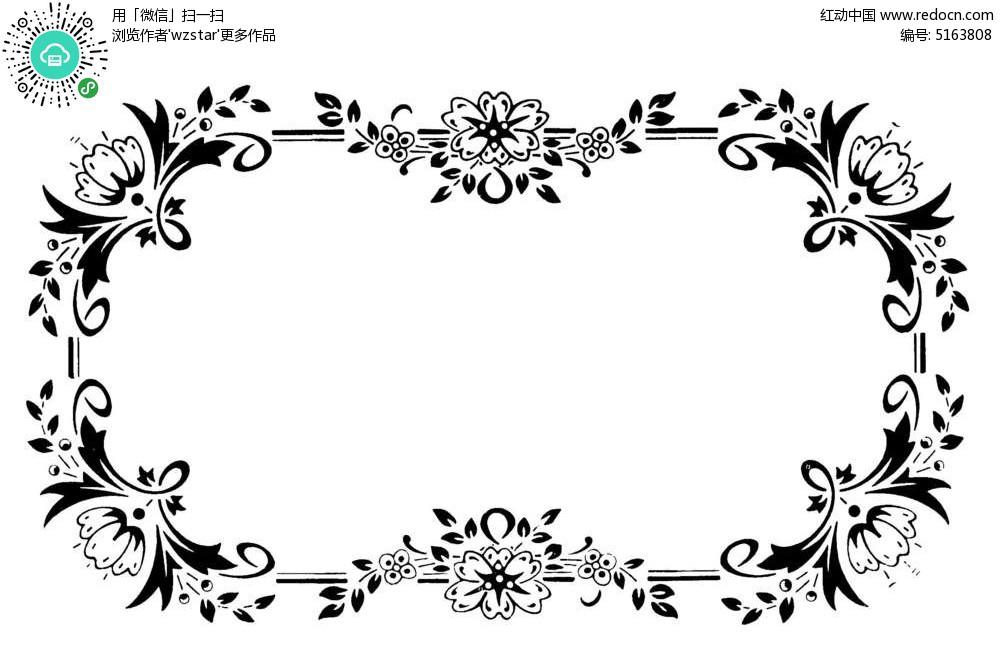 精美花边对称边框EPS素材免费下载 编号5163808 红动网