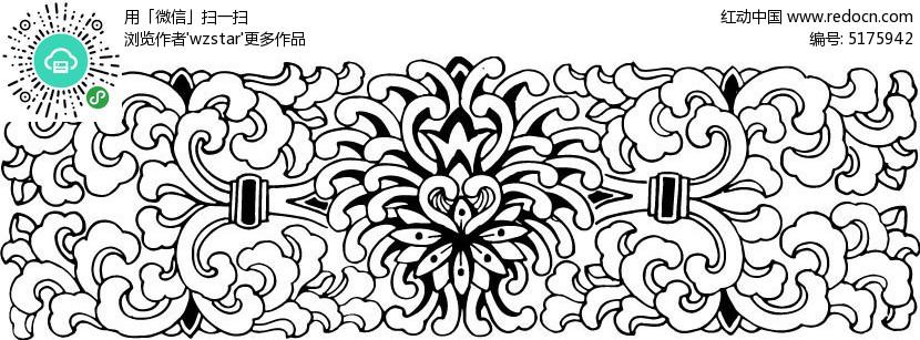 黑白 参考图 雕刻 扫描稿 手绘 中国风 浮雕参考图
