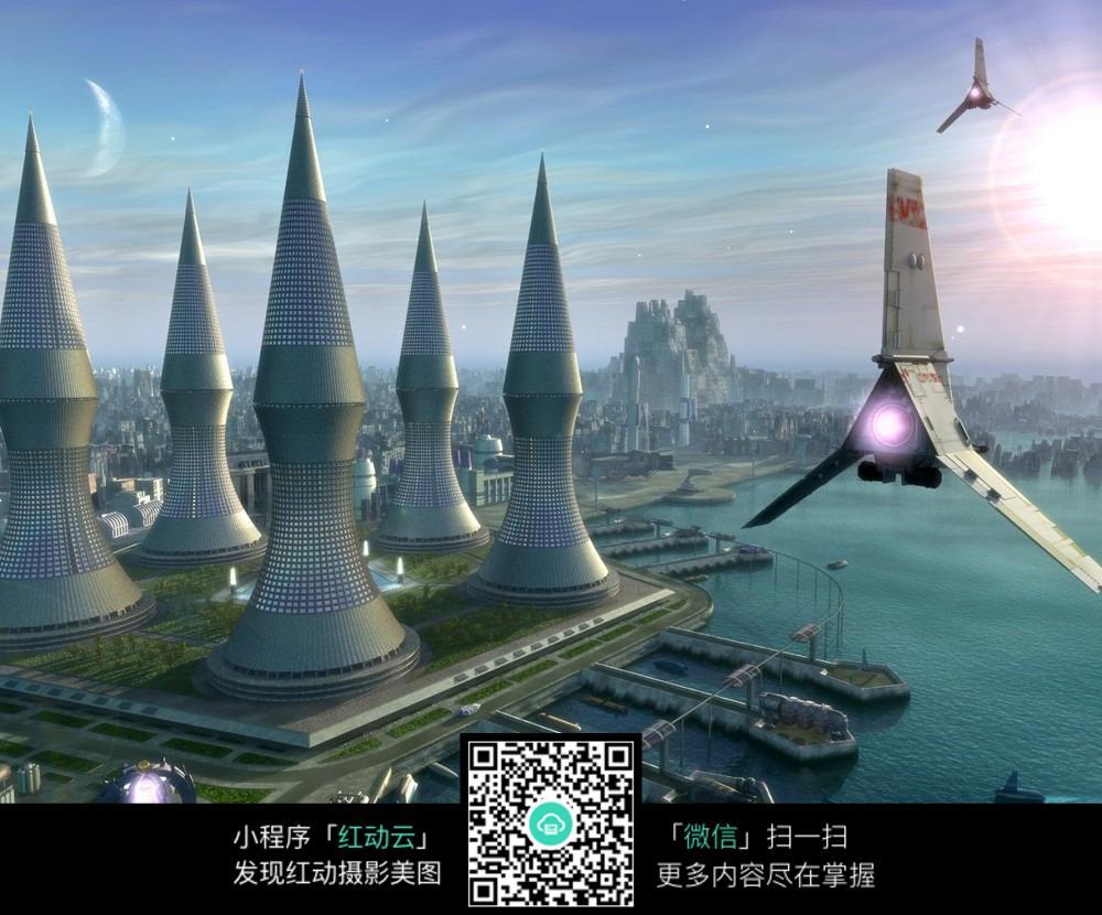 科幻未来城市
