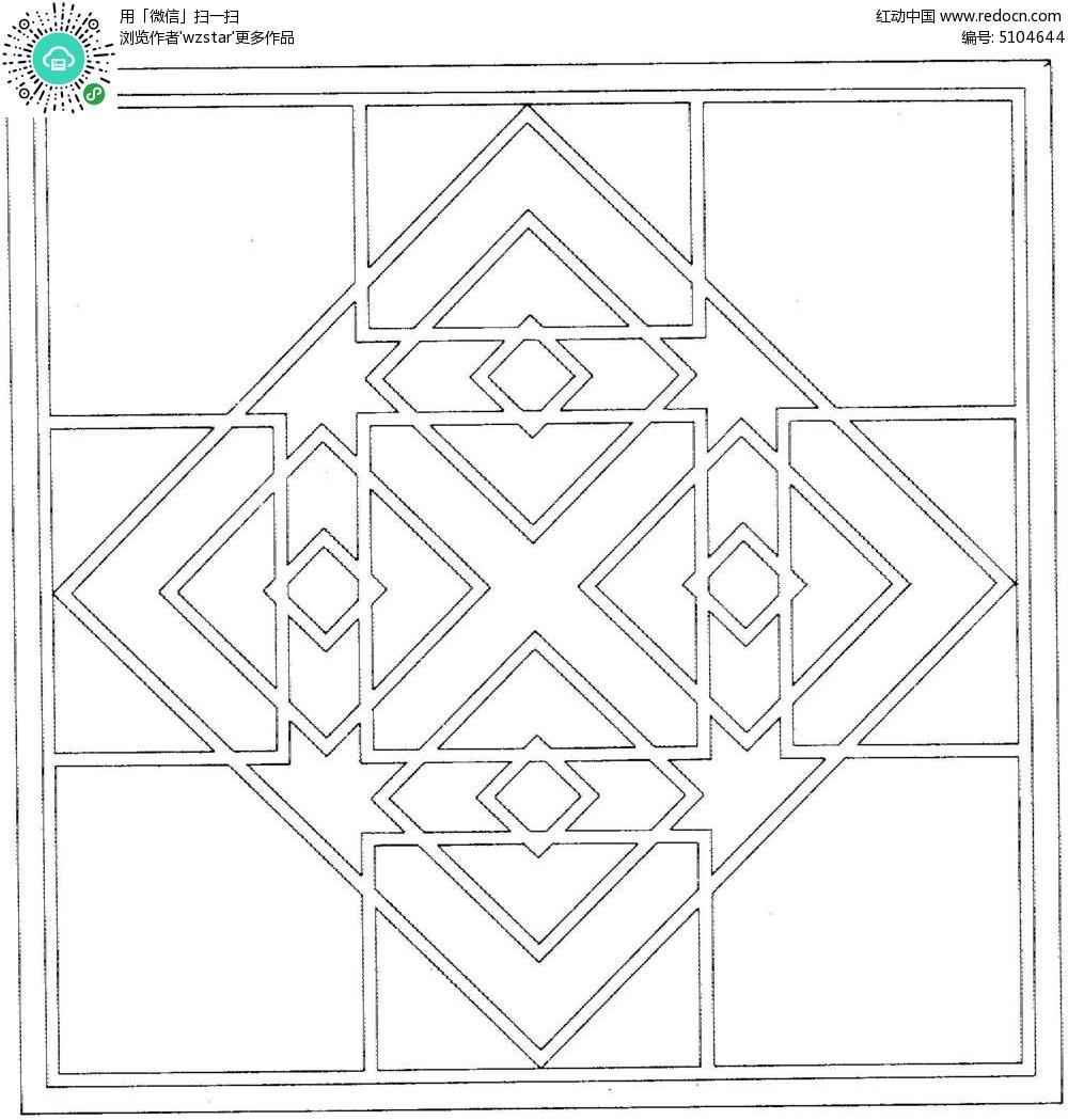 手绘的黑白菱形格子